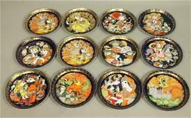 12pcs. BJORN WIINBLAD Rosenthal Aladdin Dishes.