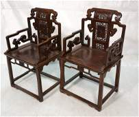 Pr Asian Carved Wood Arm Chairs. Carved backs & s