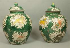 Pr Vintage Chinese Ceramic Ginger Jars. Polychrom