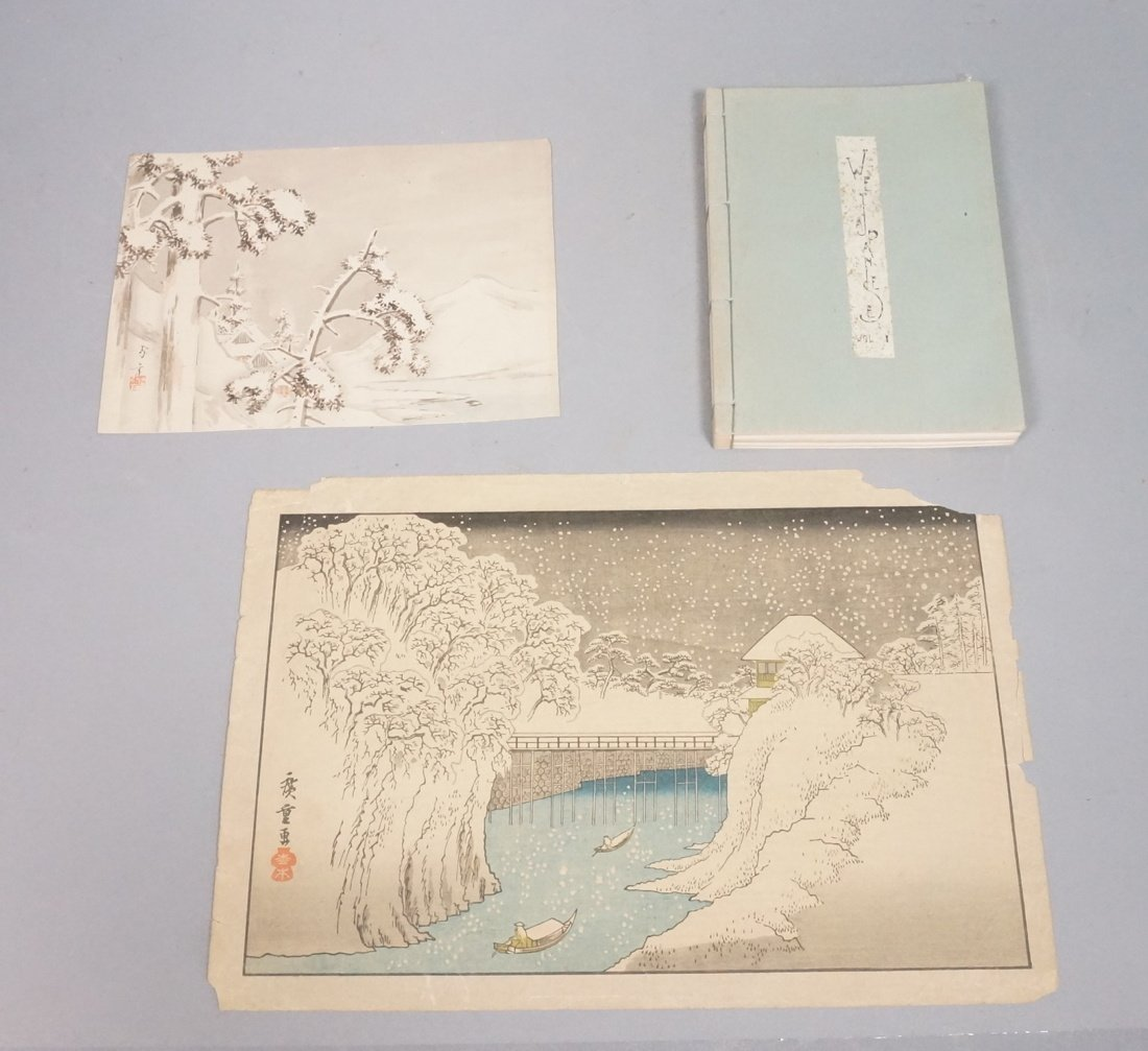 "3 pc lot 2 Block Prints. ""We Japanese"" book. Brid"
