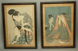 Pr Japanese Woodblock Prints. Signed. Geisha. Cho