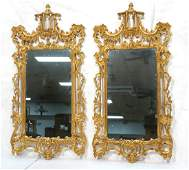 Pr Gilt Wood Carved Fancy Wall Mirrors. Open Carv