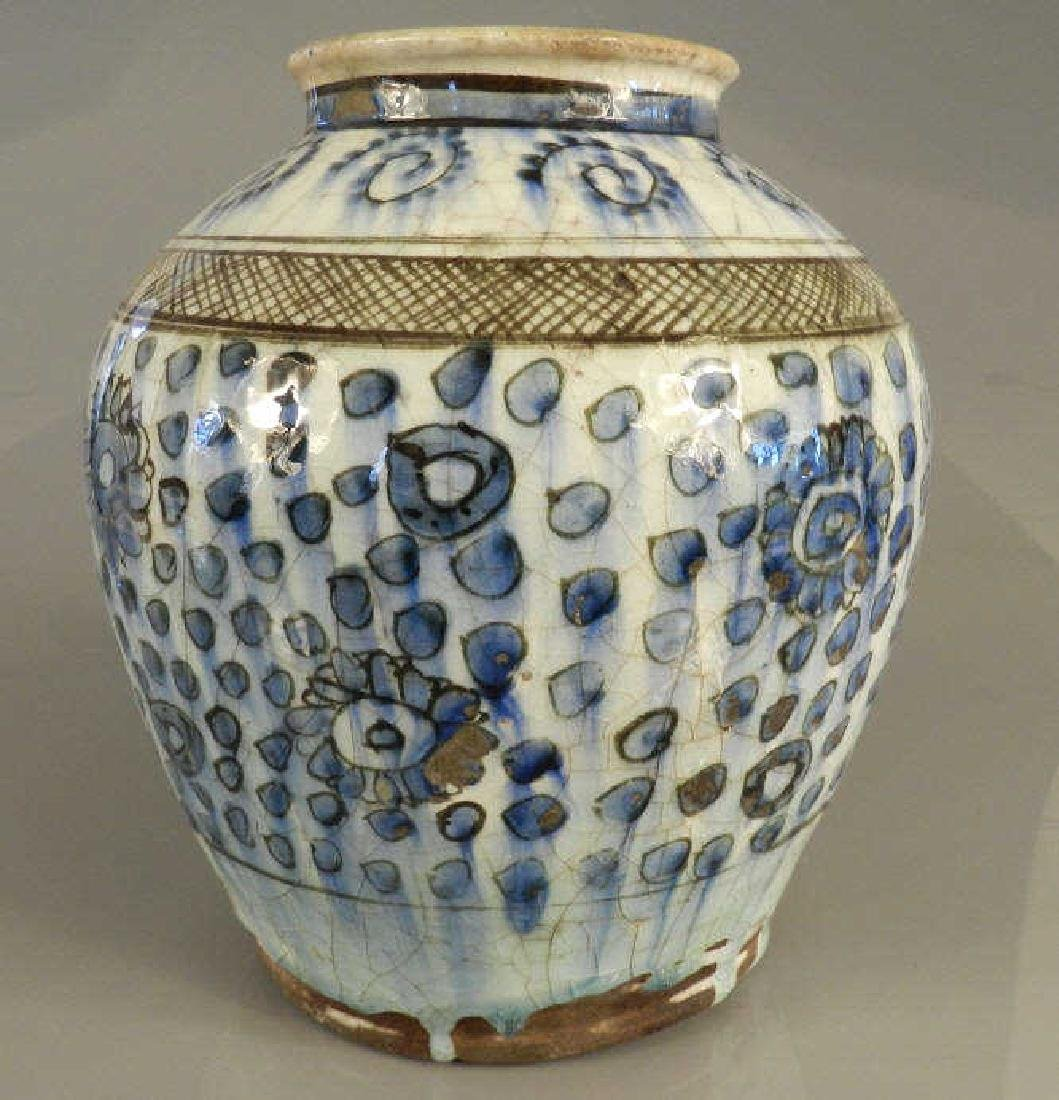 17th Century Persian Oil Jar