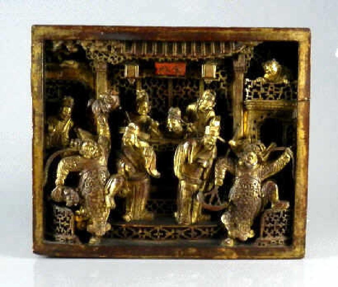 Large Carved Wooden Chinese Golden Palace Diorama