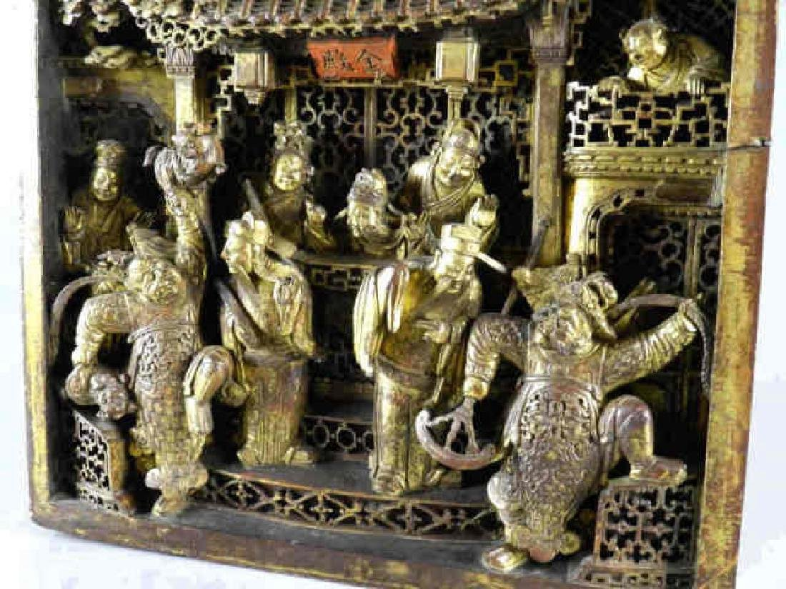 Large Carved Wooden Chinese Golden Palace Diorama - 3