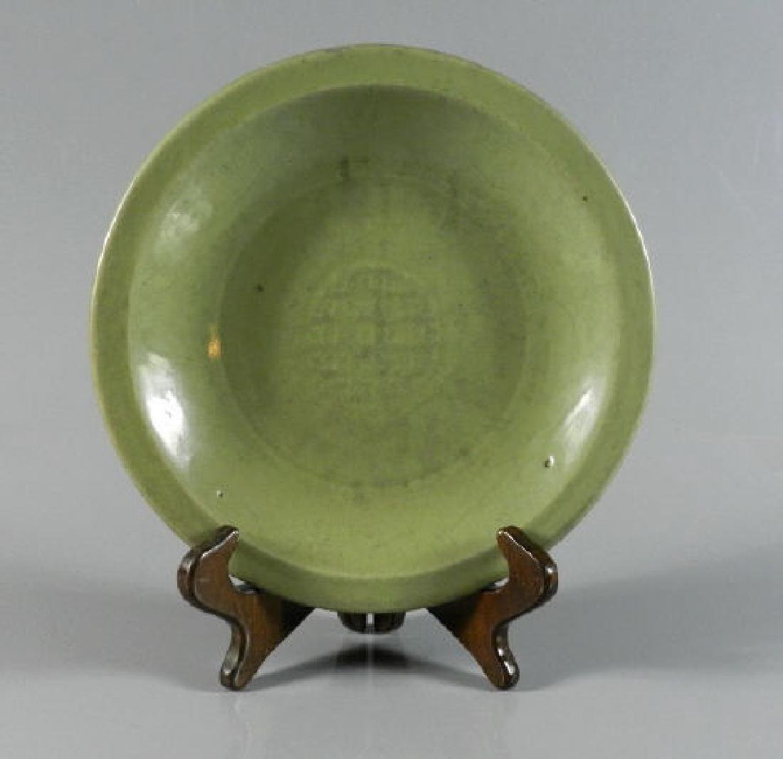 Large Longquan Celadon Bowl Ming Dynasty