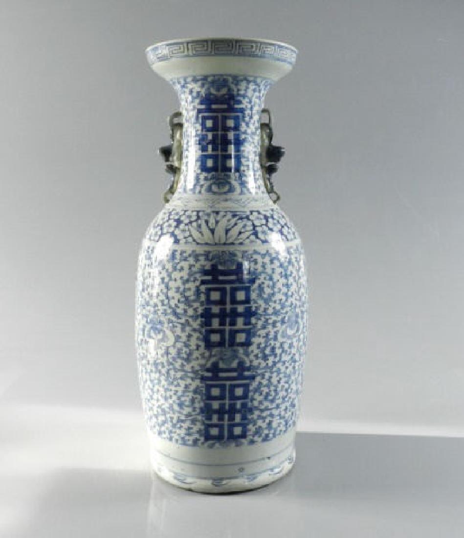 Blue white chinese baluster vase large blue white chinese baluster vase reviewsmspy
