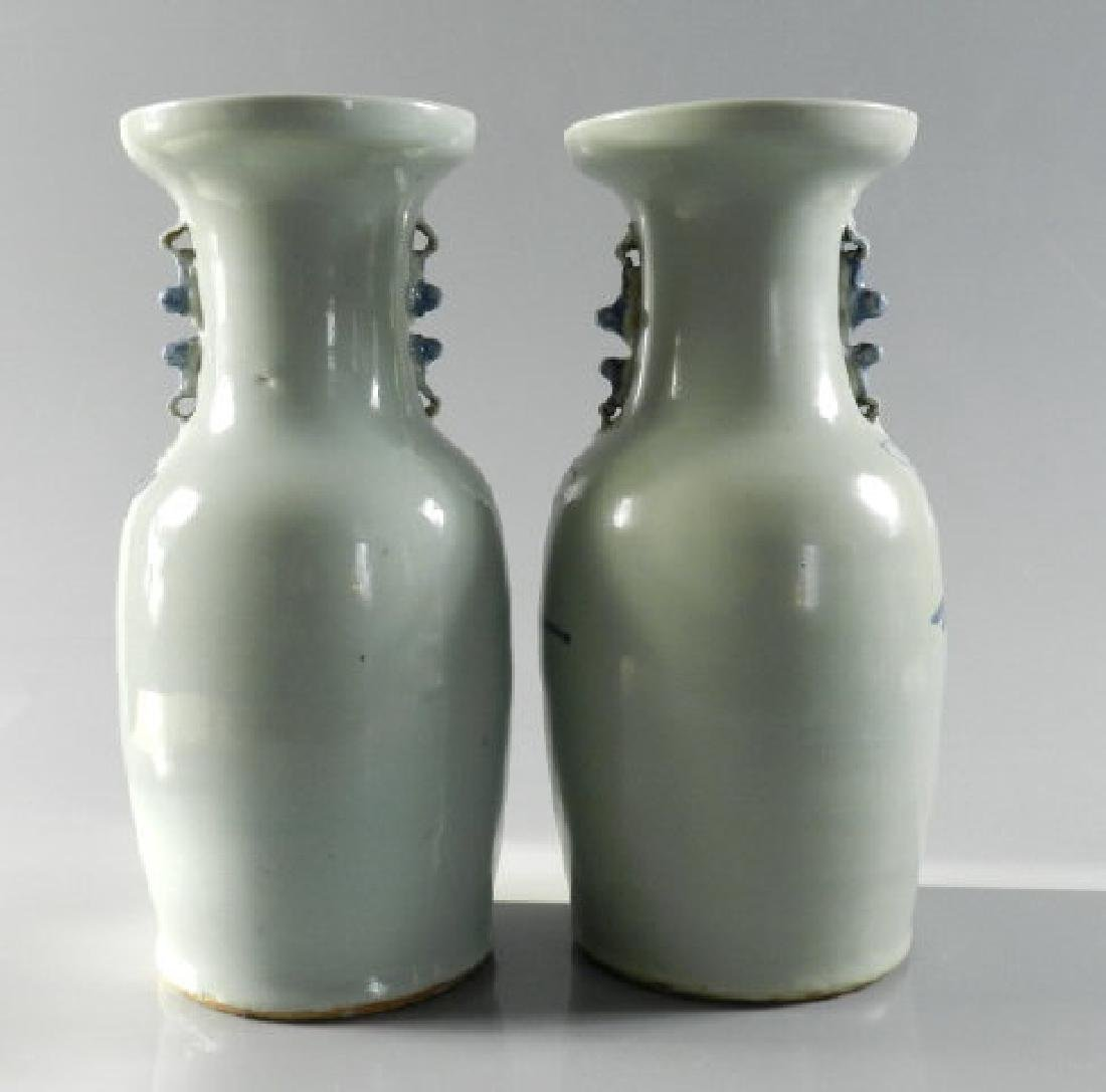 Two Large Chinese Blue & White Baluster Vases - 2