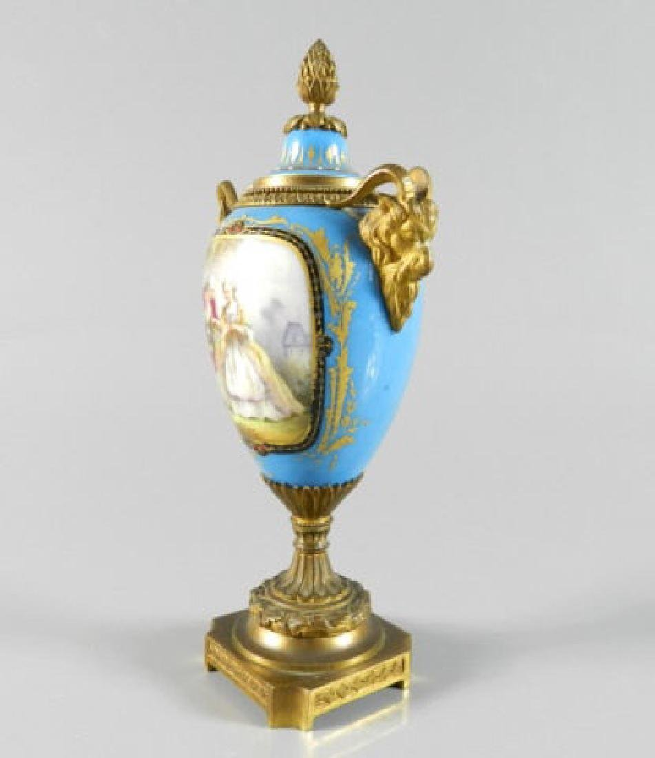 Seves France Porcelain Vase - 2