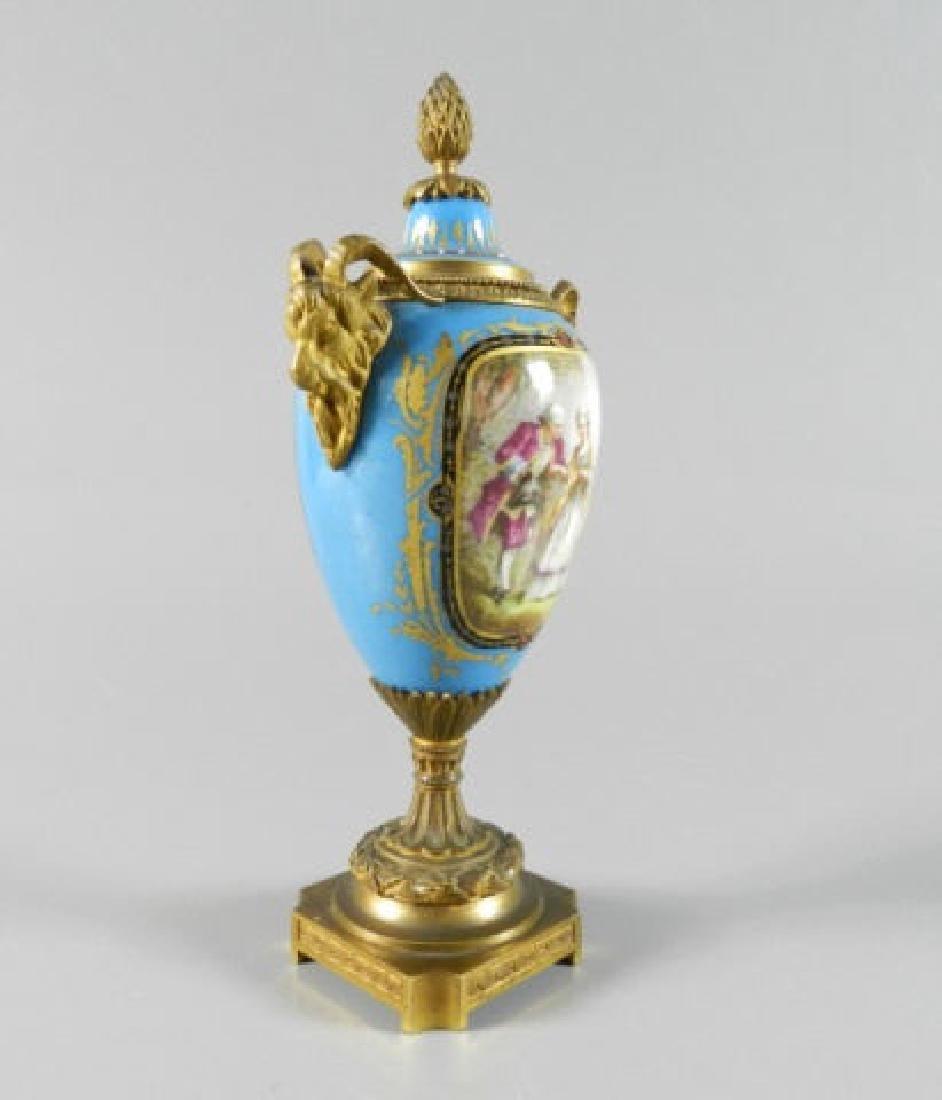 Seves France Porcelain Vase - 3