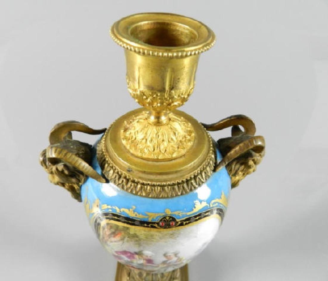 Seves France Porcelain Vase - 6