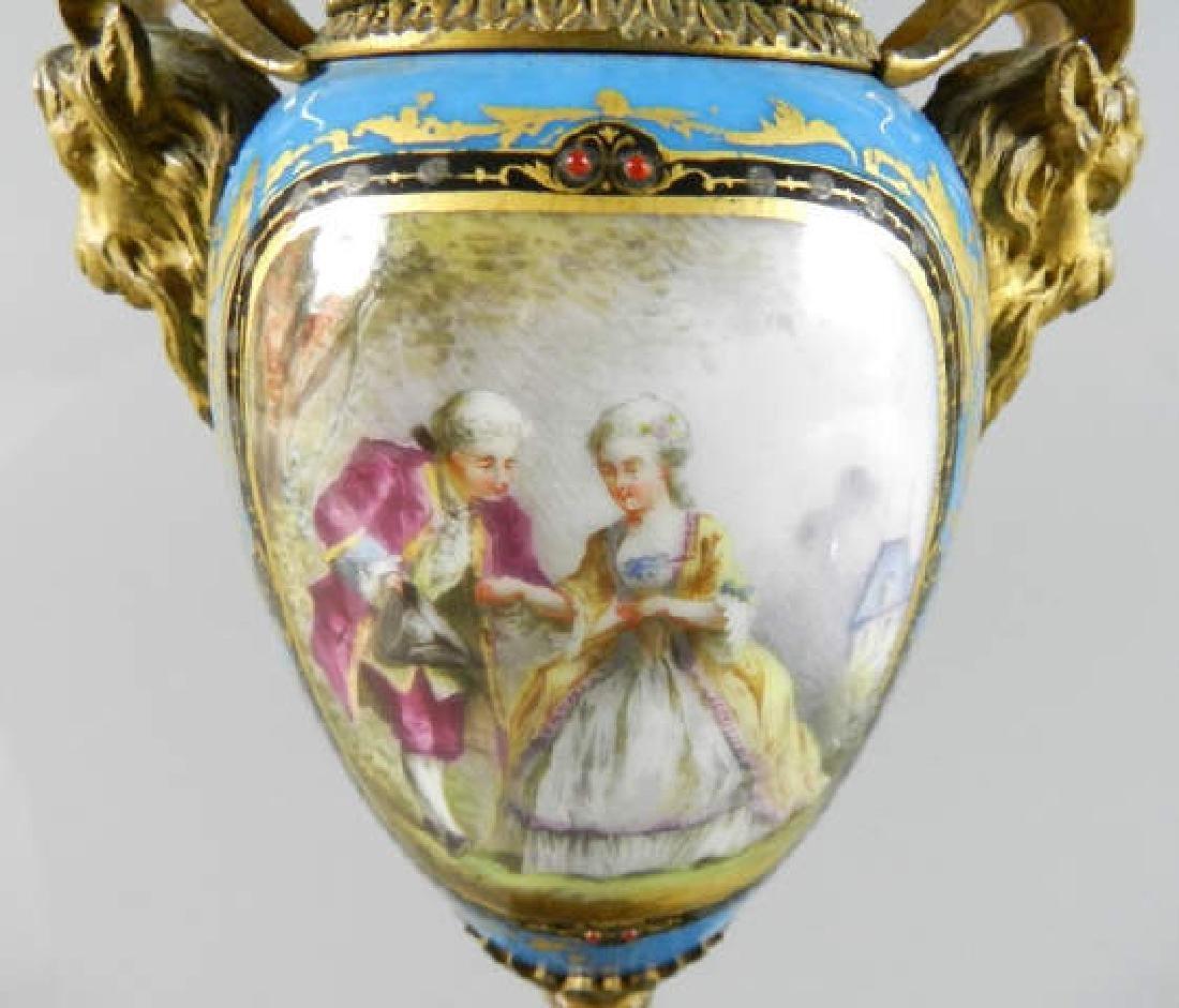 Seves France Porcelain Vase - 8