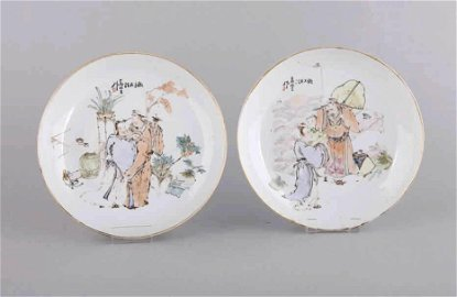 Rare Pair of Chinese Qianjiang Figural Dishes