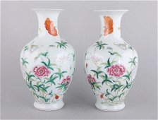 Pair of Chinese Famille Rose Vases, Hongxian Mark