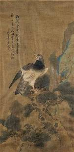 Chinese Painting On Silk, 19th Century