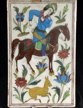 Persian Art Pottery Tile