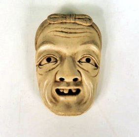 Ivory Miniature Carving