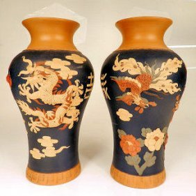 Vintage Chinese Pottery