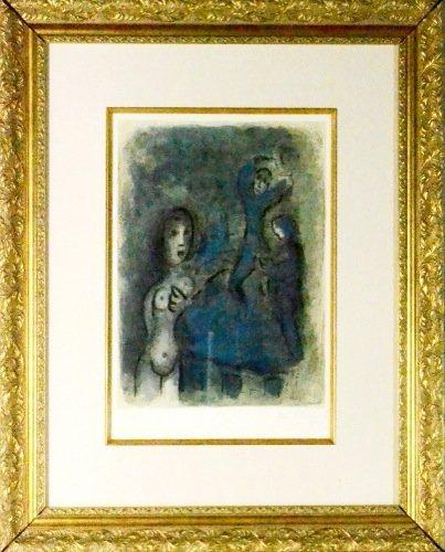 """Marc Chagall's """"Rahab et les Espions de Jericho"""" Litho"""