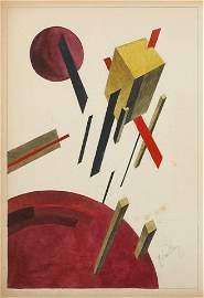 136: Lazare EL LISSITZKY (1890-1941), Russian  Proun 5A