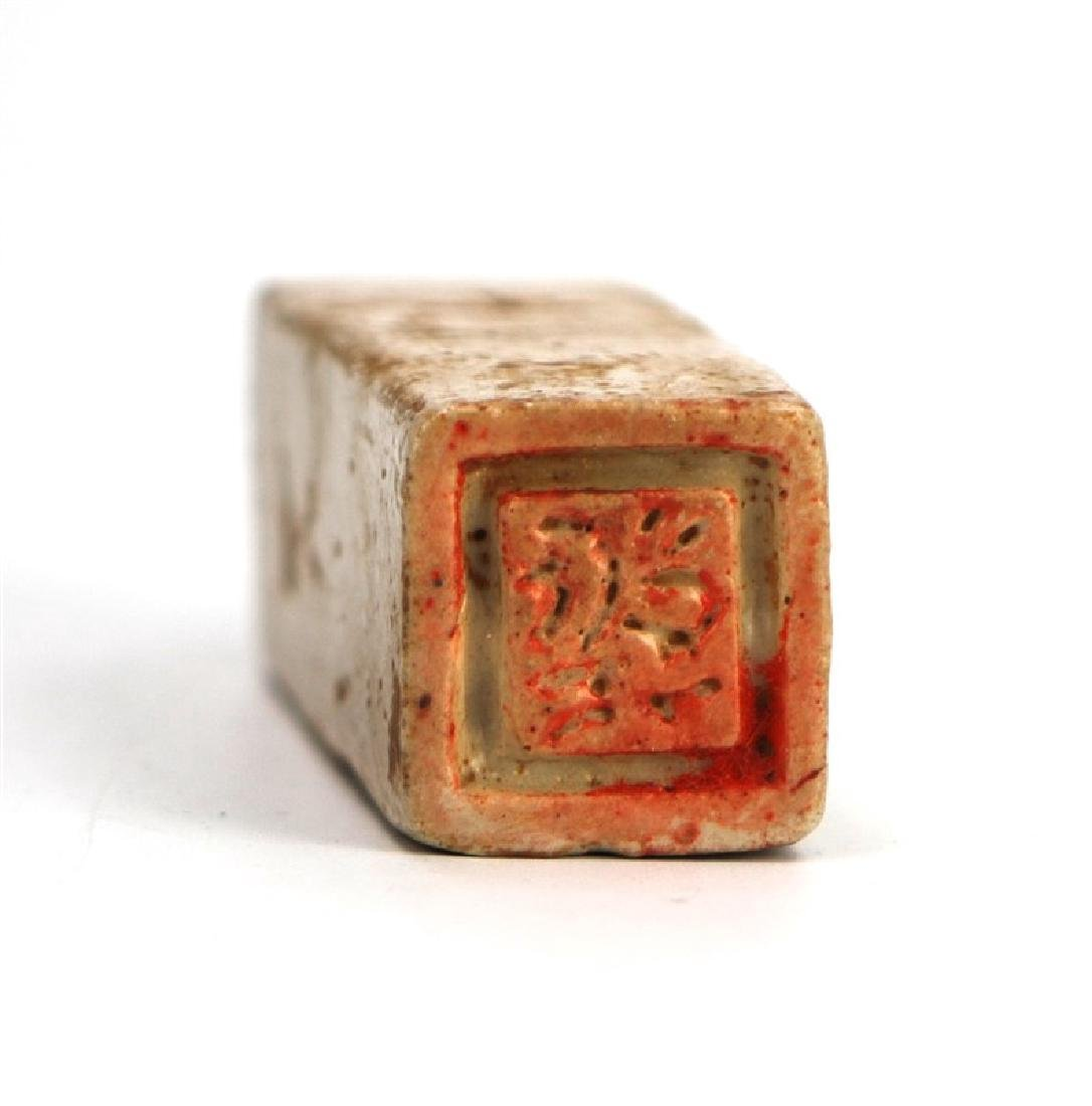 PORCELAIN TURTLE STAMP, JOSEON DYNASTY (1394-1897) - 3