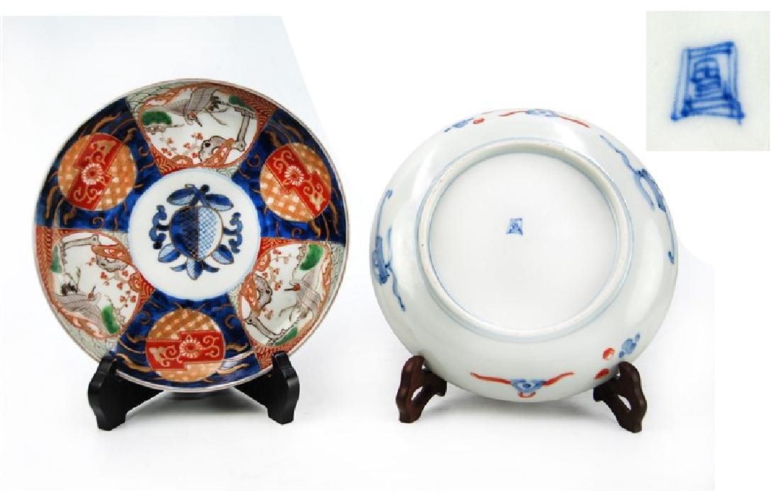 A GROUP OF ELEVEN IMARI PLATES - 2