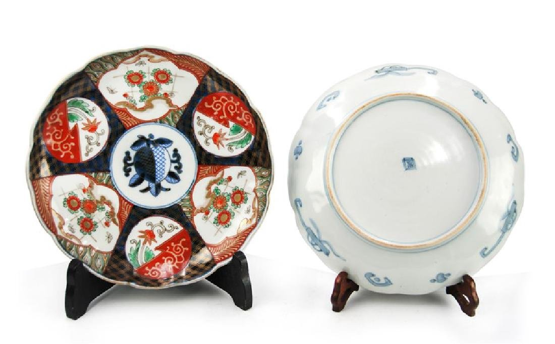 A GROUP OF ELEVEN IMARI PLATES - 3
