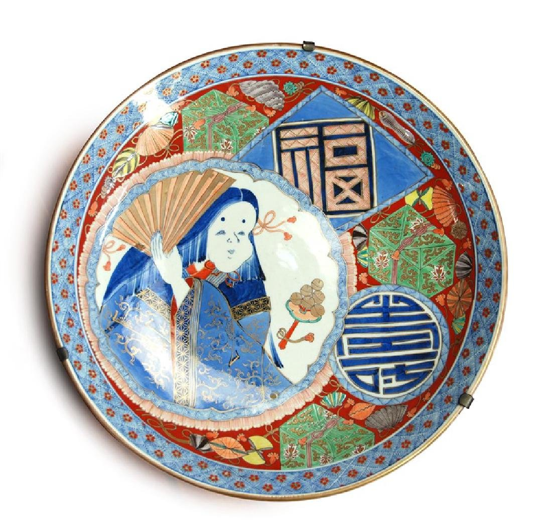 A JAPANESE LARGE IMARI CHARGER