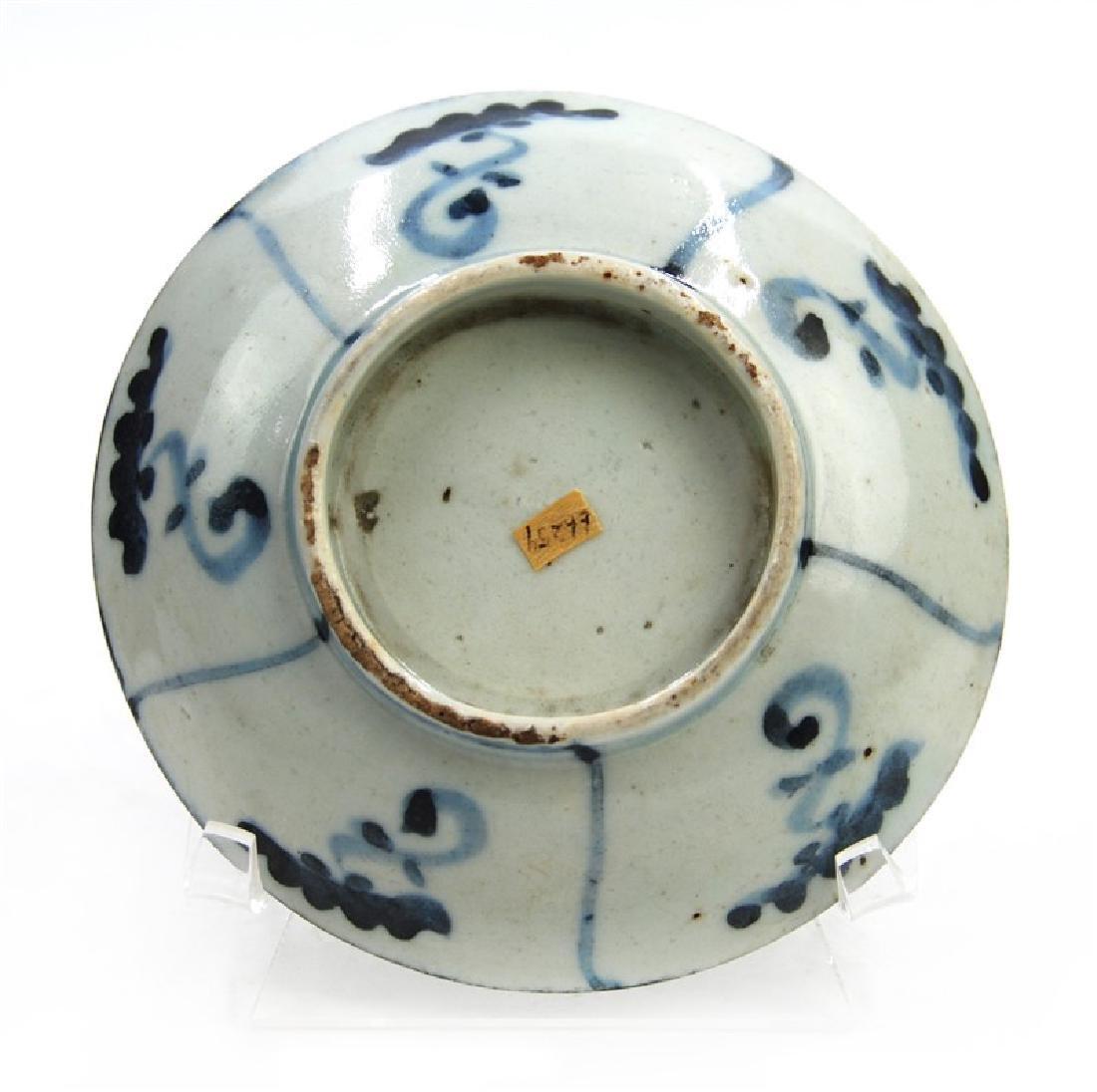 A KOREAN BLUE AND WHITE DISH,  JOSEON DYNASTY - 2