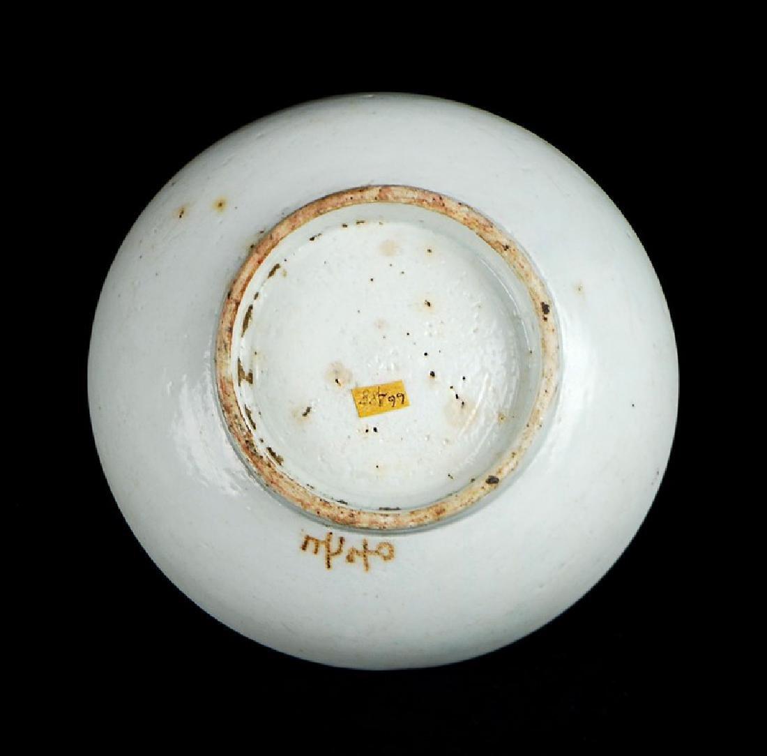 A KOREAN WHITE GLAZED DISH,  JOSEON DYNASTY (1394-1897) - 2