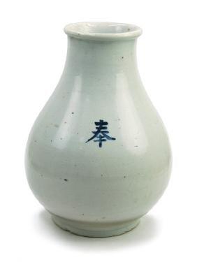 Korean White Vase With Character, Joseon (yi)