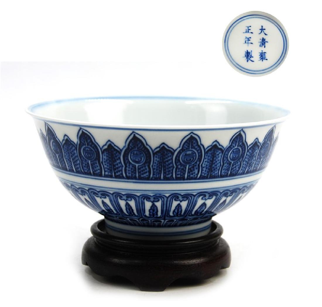 BLUE AND WHITE BOWL (YONGZHEN)
