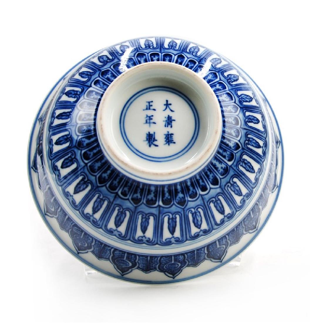 BLUE AND WHITE BOWL (YONGZHEN) - 2