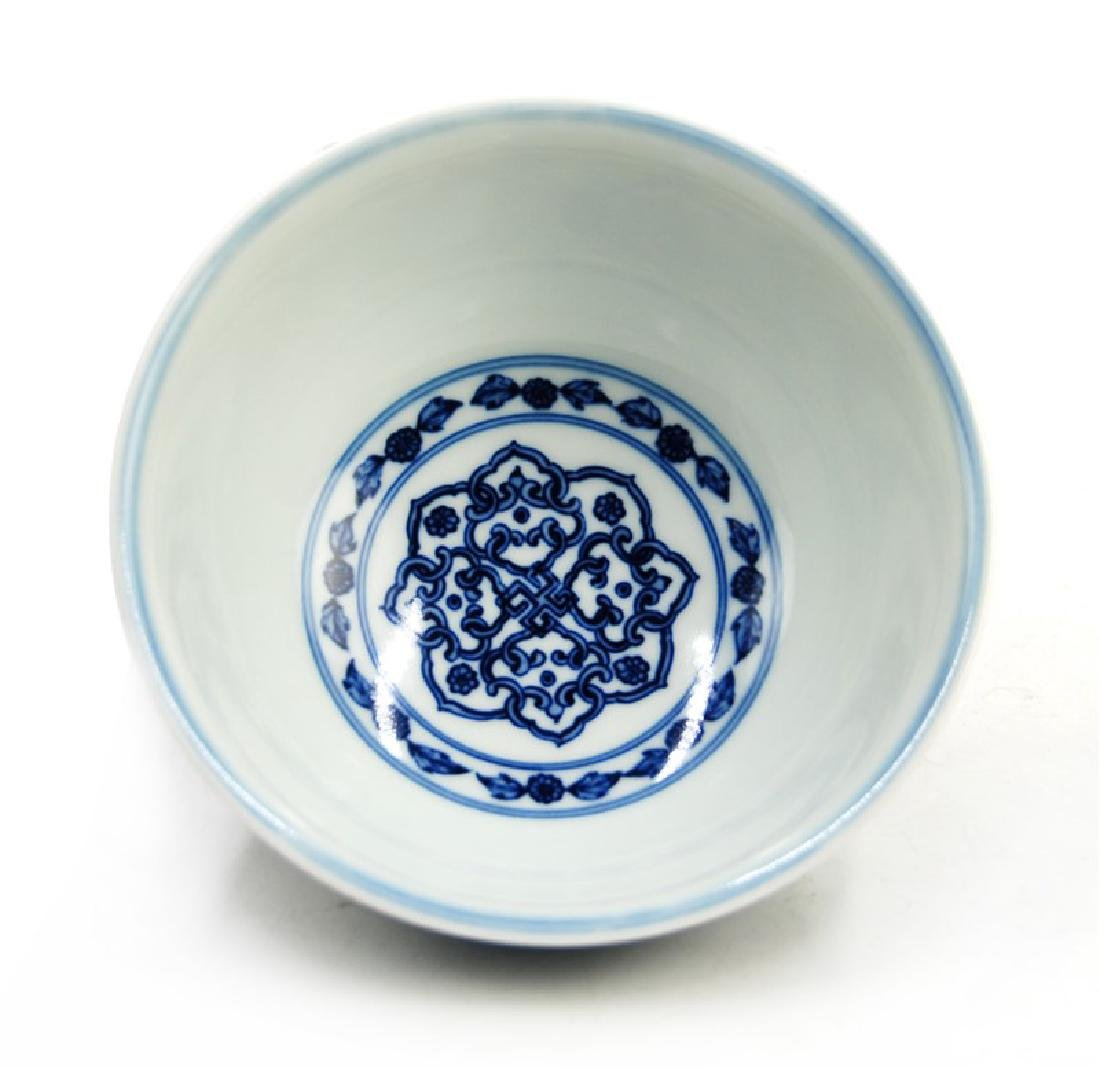 BLUE AND WHITE BOWL (YONGZHEN) - 3