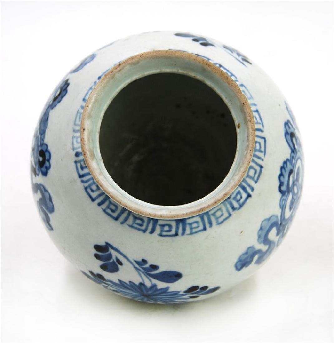 KOREAN BLUE AND WHITE MOON JAR; JOSEON DYN (1394-1897) - 3