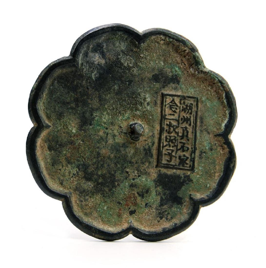 BRONZE MIRROR; SONG DYNASTY (960-1279)