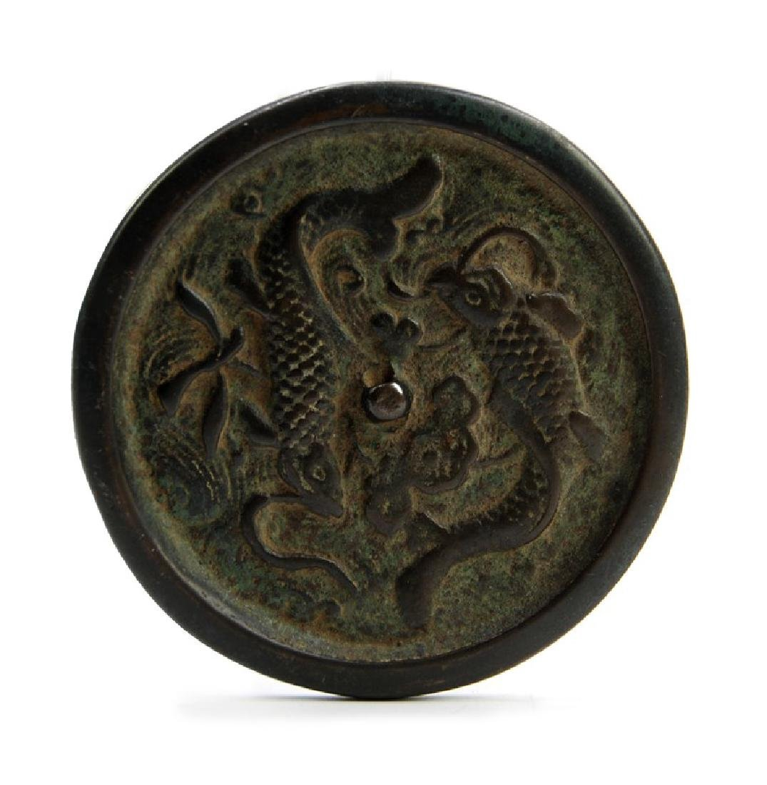 BRONZE MIRROR; JIN DYNASTY (1115-1234)