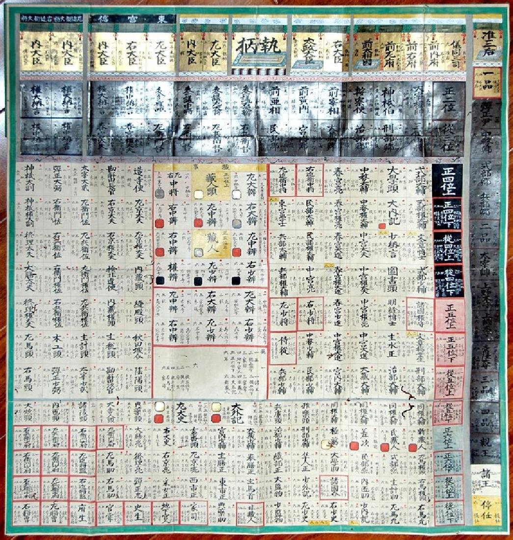 JAPANESE BOARD GAME - 4