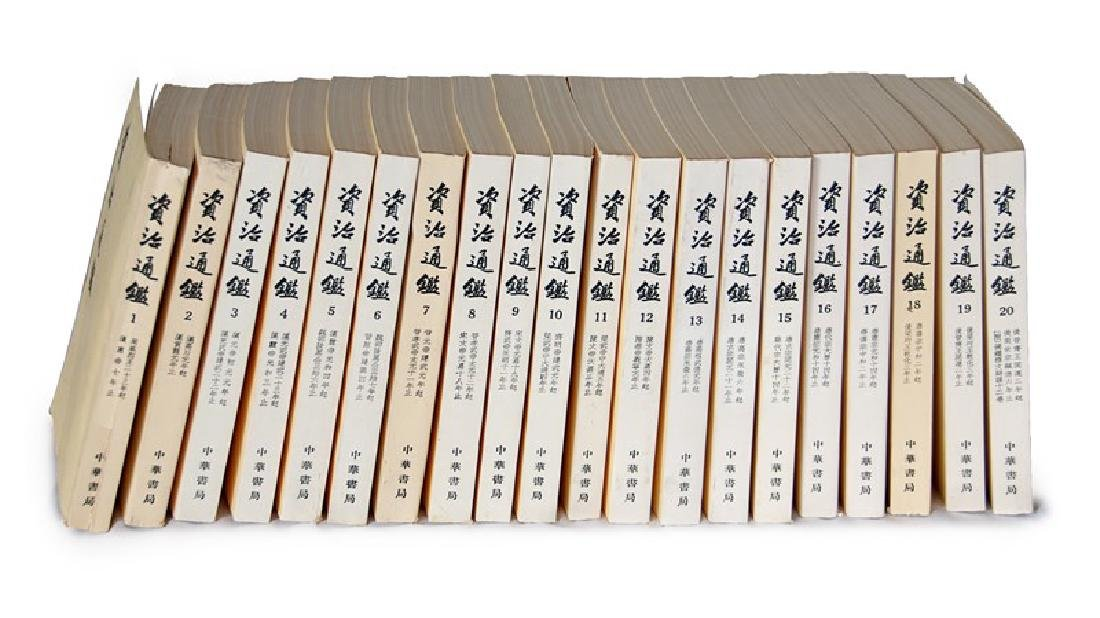 SET OF  20 BOOKS