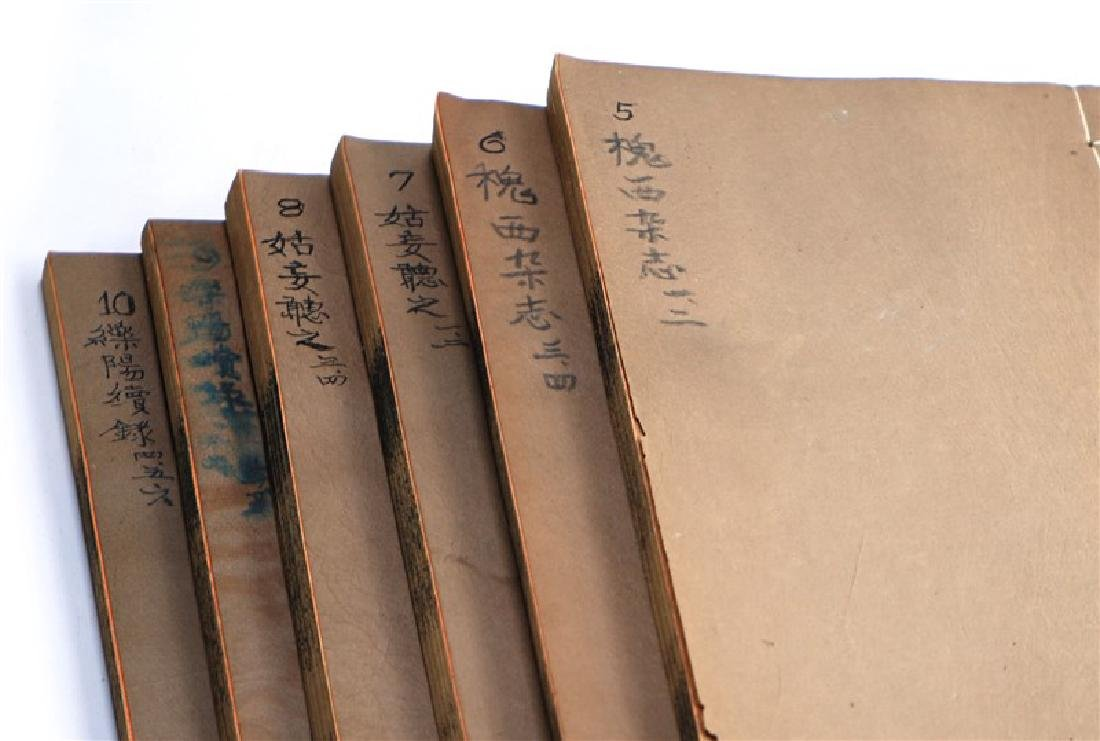SET OF TEN CHINESE QING DYNASTY TALES OF THE MIRACULOUS - 2