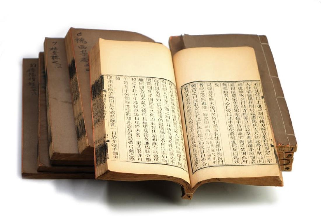 SET OF TEN CHINESE QING DYNASTY TALES OF THE MIRACULOUS - 3