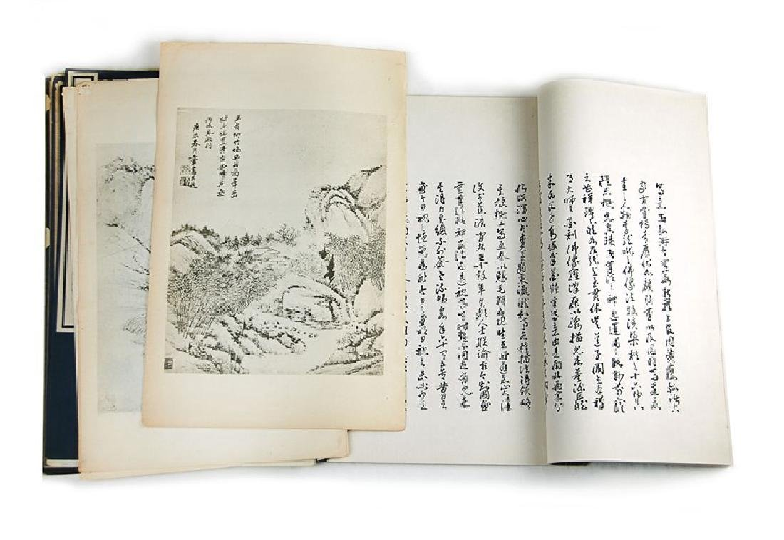OLD CHINESE BOOK - 2