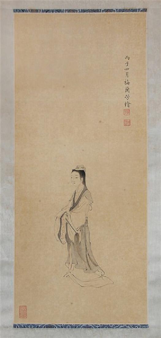 MEI LAN FANG (1894-1961)