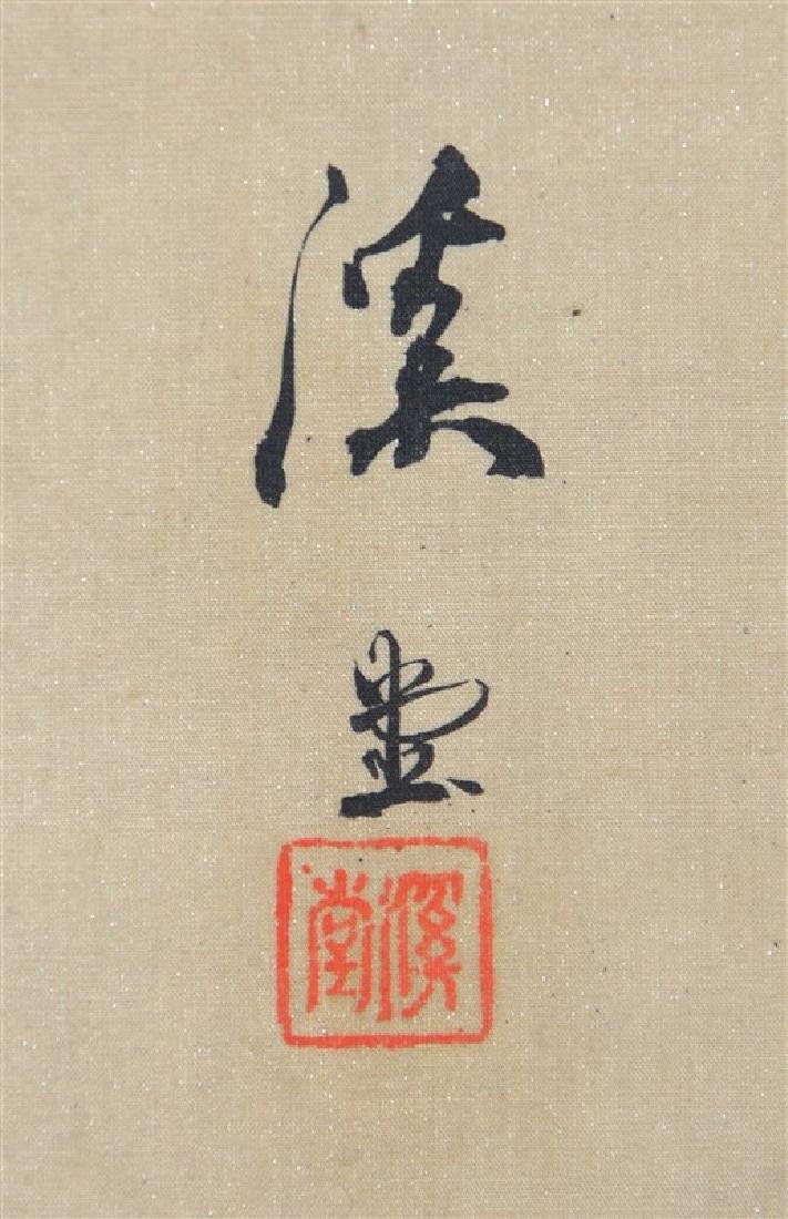 LADY GHOST SCROLL; EDO PERIOD(1603-1867) - 2