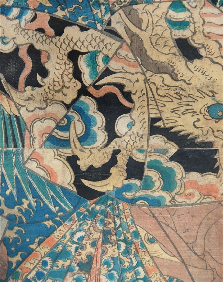 JAPANESE WOODBLOCK PRINT OF A GEISHA LADY - 4