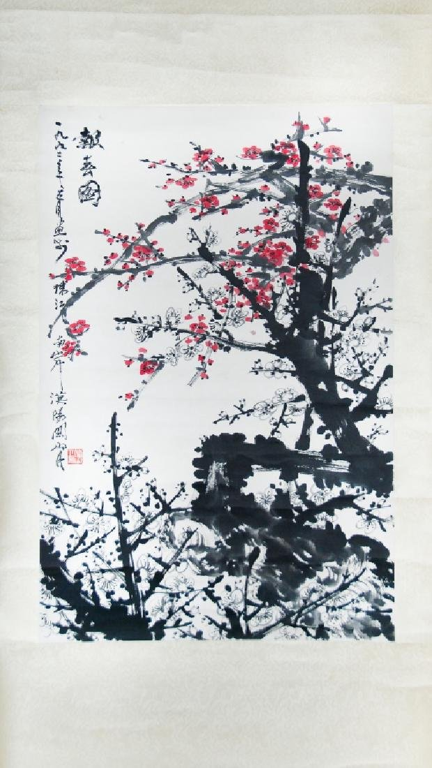 SCROLL INK ON PAPER BY GUAN SHANYUE