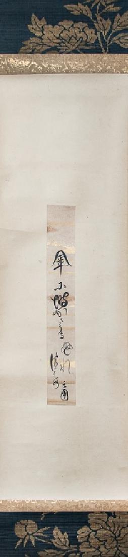Takarai Kikaku 1793 1842