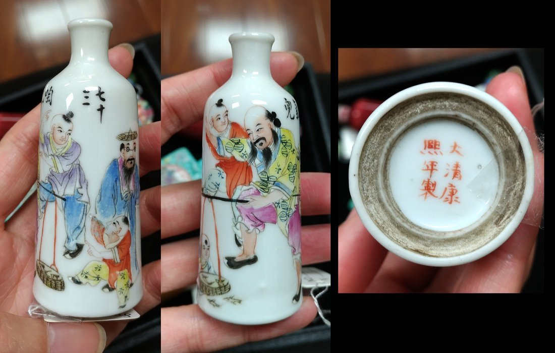 COLLECTION OF TEN SNUFF BOTTLES - 6