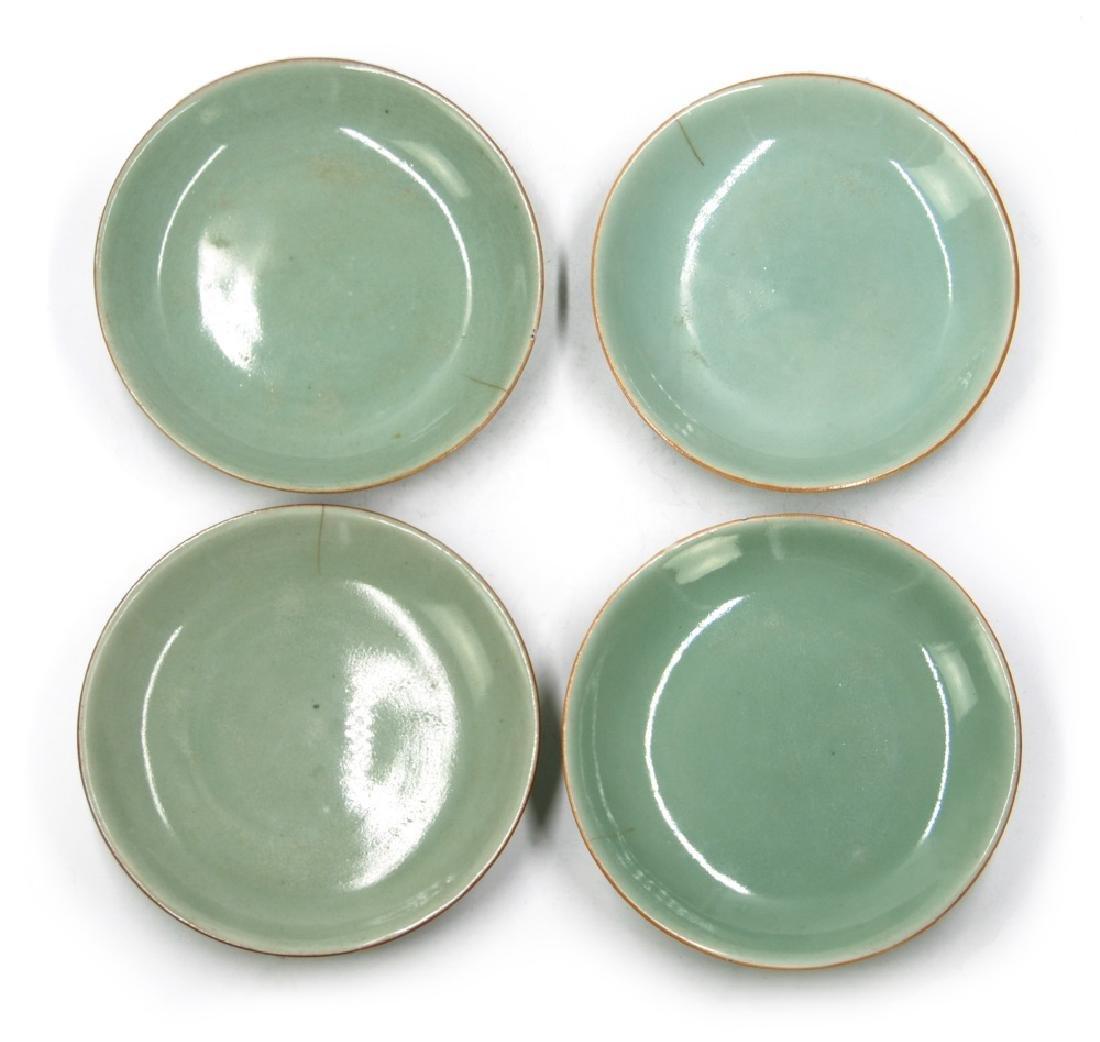 GREEN PLATE SET; JIAQING (1796-1820)