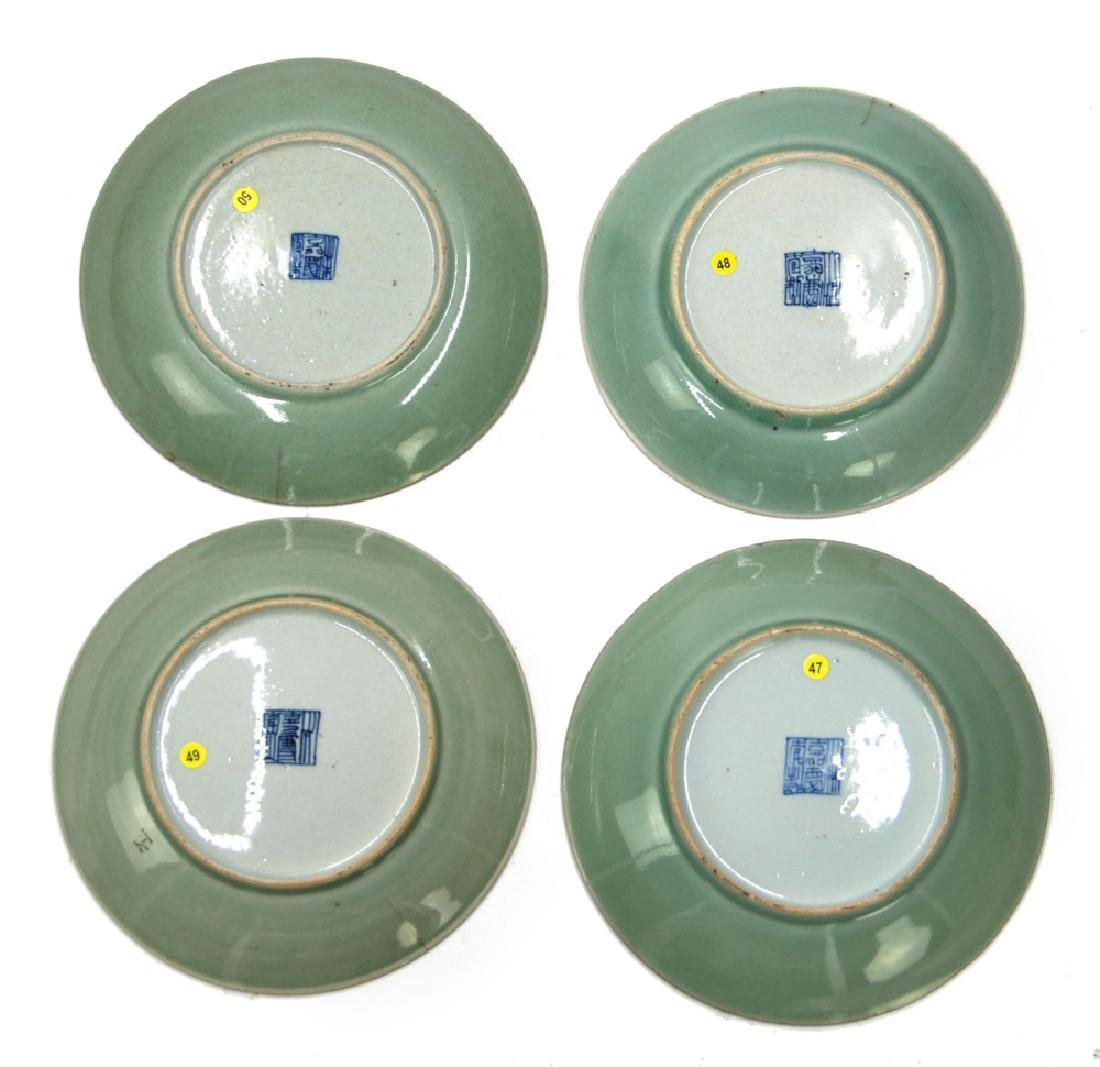 GREEN PLATE SET; JIAQING (1796-1820) - 2
